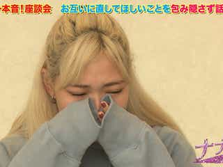 「Popteen」発ガールズユニット・MAGICOUR、ゆめぽてが涙 本音座談会で心境吐露