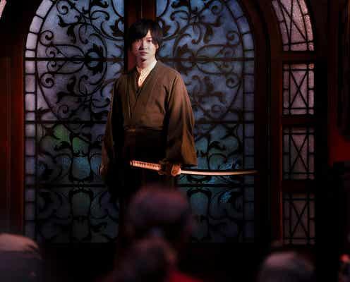 神木隆之介「るろうに剣心 最終章 The Final」にサプライズ出演していた