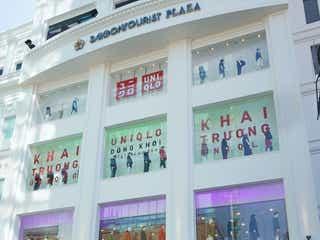 「ユニクロ」ベトナム1号店をオープン 1等地の大型店で発信