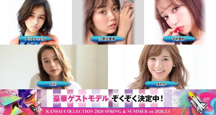 (上段左上から)アリアナさくら、江野沢愛美、中村里砂、ほのか、Niki(提供写真)