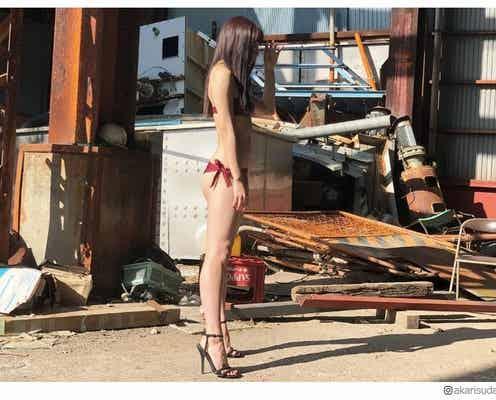 SKE48須田亜香里、真っ赤なビキニで抜群美ボディあらわ「引き締まってる」「スタイル良すぎ」と注目集まる