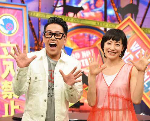 菅野美穂、10年ぶりバラエティ番組MCに
