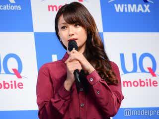 深田恭子の「霊長類最強女子会」が話題 「交友関係広すぎ」と驚きの声