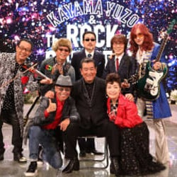 伝説のバンド「ザ・ヤンチャーズ」改め加山雄三&The Rock Chippersが10年ぶりの復活!
