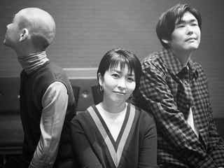 松たか子、主演ドラマ主題歌でラップに挑戦 岡田将生・松田龍平らもコーラスで参加<大豆田とわ子と三人の元夫>