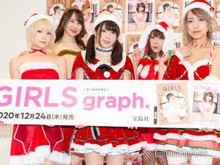 """えなこら""""PPエンタ美女""""サンタ姿披露 華やかに美ボディちらり<GIRLS graph.>"""