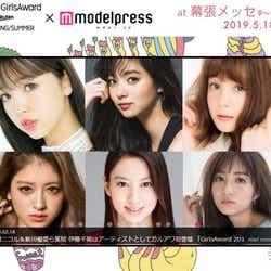 モデルプレス - 「GirlsAward」×「モデルプレス」ランウェイを動画で配信