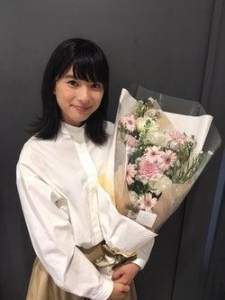 芳根京子「実は昨年…」報告に祝福の声