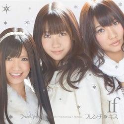 AKB48柏木由紀が決意表明 「アイドルの私にできること」