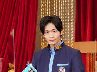 松下洸平、ゴチ新メンバーになると聞いた時の状況は?NEWS増田貴久とは「仲良くなりたい」