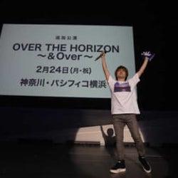 内田雄馬、ツアーファイナルで追加公演の開催を発表