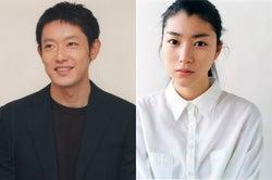 筒井道隆、7年ぶり連ドラ主演 成海璃子とのバディに喜び「昔から好きな女優」