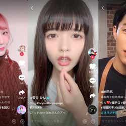 モデルプレス - <2020年注目のTikToker>「グランメゾン東京」出演イケメン・絶世の美女・日本代表アスリート…全8人を一挙紹介【2019年末特集】