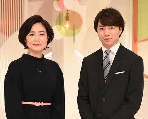 有働由美子&櫻井翔、日テレ系選挙特番キャスターに決定<本人コメント>