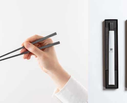 米1粒も麺もしっかりつかめてキレイに食べられる箸が登場。切る、裂く、押さえるも思うがまま
