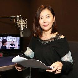 中山美穂、デビュー35年目にしてナレーションに初挑戦!「震えました」『ザ・ノンフィクション』