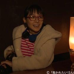 奈緒、山本耕史を脱がせて満足?「あの筋肉を見たら…」『抱かれたい12人の女たち』第10話