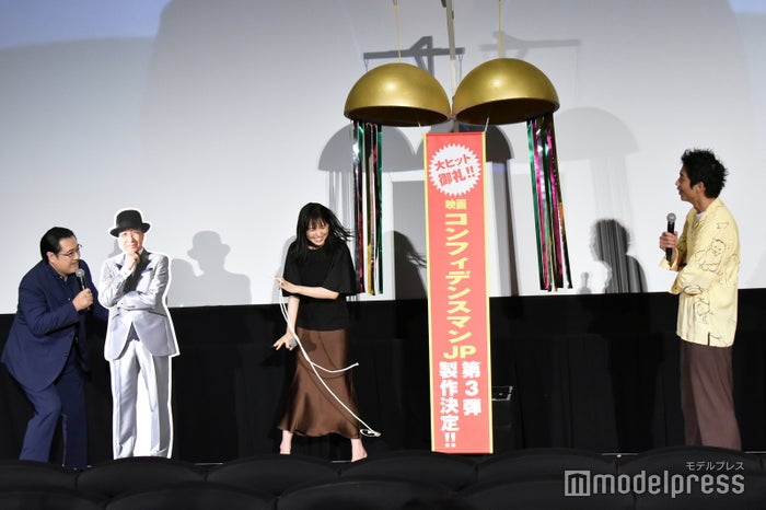 小手伸也、長澤まさみ、東出昌大 (C)モデルプレス