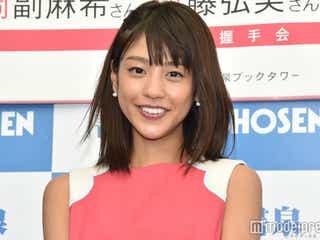 岡副麻希、美人母との2ショット公開「綺麗すぎ」「姉妹かと思った」の声