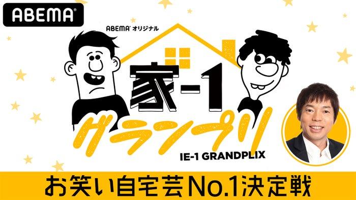 Template:吉本興業 - JapaneseClass.jp