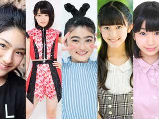ベッキー・松岡茉優・平祐奈を輩出 新「おはガール」5人が決定