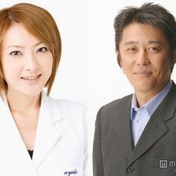 西川史子、坂上忍への恋事情「本気になっちゃうのが怖い」
