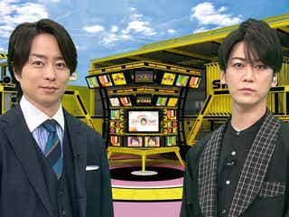 KAT-TUN亀梨和也、櫻井翔の「SHOWチャンネル」出演決定 気合のバッティング披露