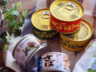 家にある材料でできる「缶詰アレンジレシピ」特集 缶詰だってここまで美味しくできる!