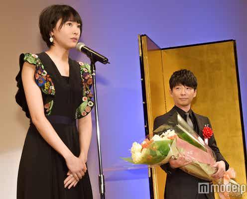 星野源、新垣結衣から感謝とエール「報われたような素晴らしい1年」