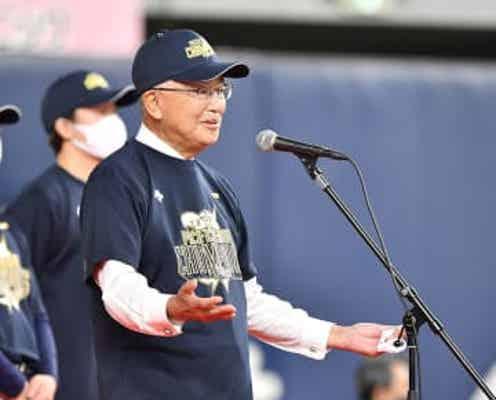 オリックス・宮内オーナーが進軍ラッパ「まだまだ強くなる。もちろん目指すは日本一!」