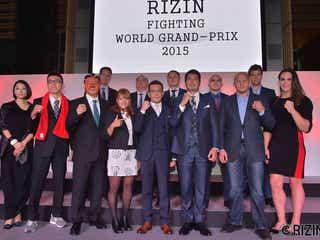 年末格闘技イベント『RIZIN』29日、31日のフジテレビ放送時間が決定