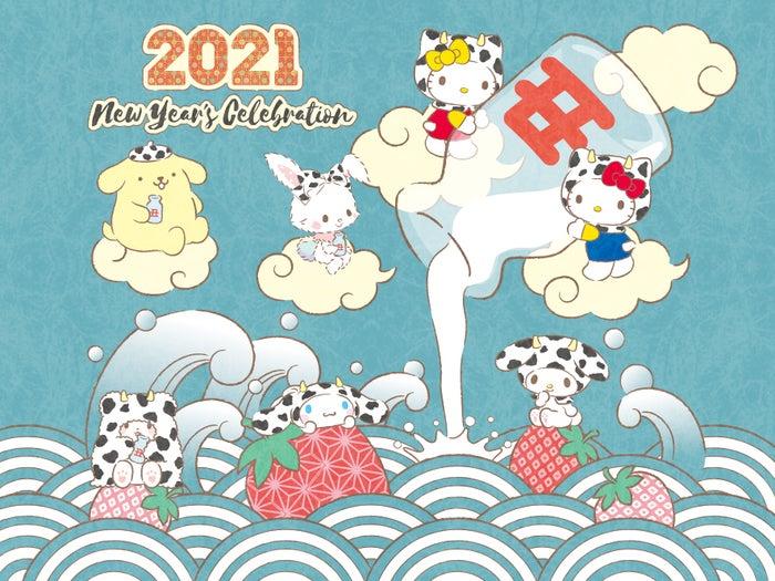 2021 NEW YEAR'S CELEBRATION(C)1976,1996,1999,2001,2010,2017,2020 SANRIO CO.,LTD.