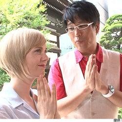 シャーロット、美しさに手を震わせ感動!聖徳太子ゆかりの寺を訪れる