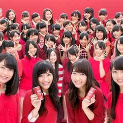 ワンダモーニングショットの新TVCM「おはよう」篇に出演した、AKB48【モデルプレス】