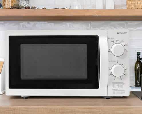 ピザが丸ごと入る、お手入れ簡単な電子レンジが1万円以下で登場。コンパクト設計で狭いキッチンにも置ける