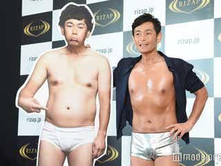 ココリコ遠藤章造、2ヶ月半で10kg減 肉体美披露で妻のサポートに感謝