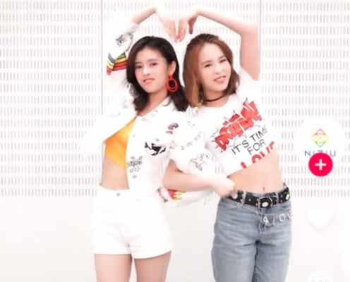 NiziUマコ&リマ・マユカ&リオ、Stray Kids「ALL IN」ダンスカバーに「可愛い」の声殺到