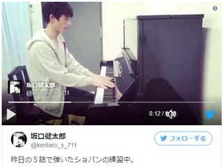 坂口健太郎のピアノに「上手すぎる」「本当に凄い」の声殺到