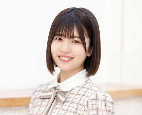 日向坂46松田好花「ラヴィット!」8・9月の月曜担当に決定