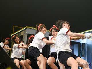 AKB48ヤングメンバー、体操着に着替える ハプニングも