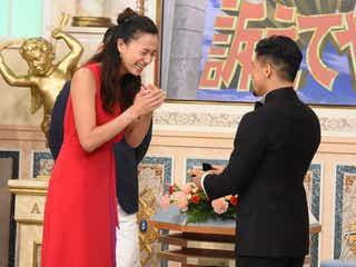 高橋ユウ、交際宣言でテレビ初2ショット 公開プロポーズに号泣