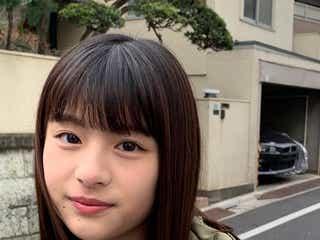 「Seventeen」出口夏希、Twitter朝の連続ドラマ主演に抜擢