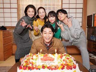 """安田顕の誕生日を""""蟹ケーキ""""でお祝い!『俺の話は長い』"""