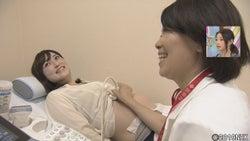 肩こり腰痛、逆子も治る!?「はり治療」の神秘に迫る『ガッテン』