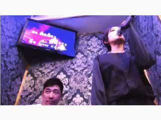 高橋愛&あべこうじ、夫婦カラオケでBIGBANGデュエット 「夫婦揃って歌上手い」と話題