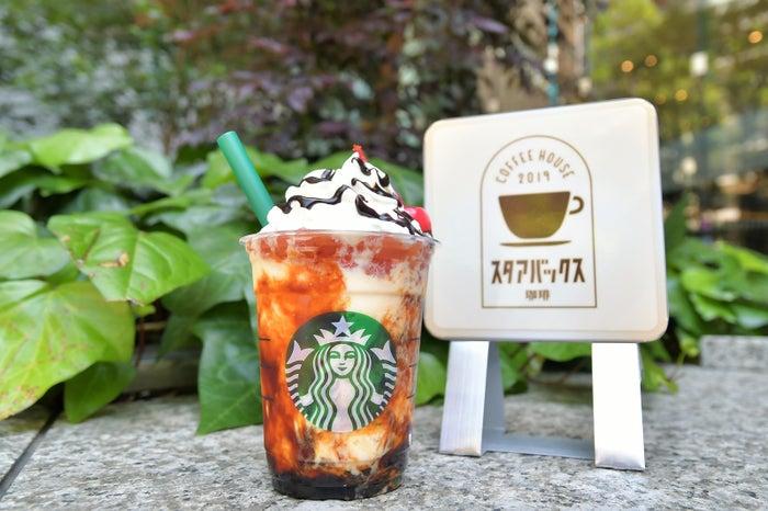 プリン アラモード フラペチーノにチョコレートソースの追加 無料/画像提供:スターバックス コーヒー ジャパン