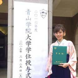 モデルプレス - 元「non-no」モデル・久慈暁子、フジテレビに入社 アナウンサーとして意気込み語る