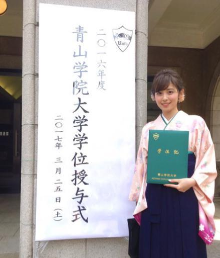 久慈暁子公式Blogより(ameba)