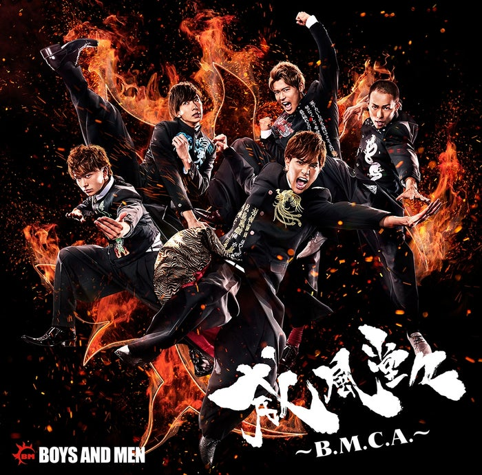BOYS AND MENニューアルバム「威風堂々~B.M.C.A.~」YanKee5盤(初回限定盤)12月14日発売