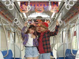 「原宿の神」モデルらが電車内でパレード&アイドルがライブ 異例のハロウィンイベント開催
